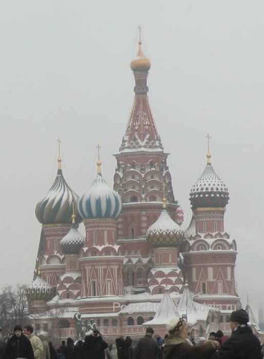 Прогноз погоды в п ильинском пермского края